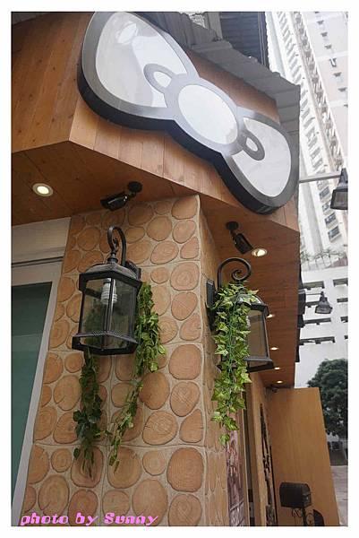 Hello  kitty餐廳10.jpg