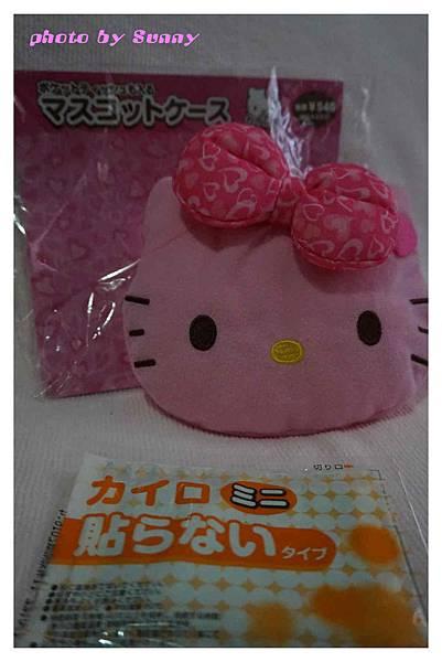 kitty買物8.jpg
