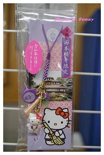 kitty買物19.jpg