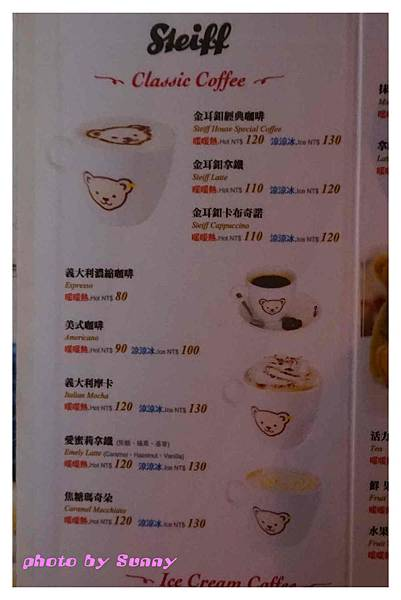 金耳扣cafe33.jpg
