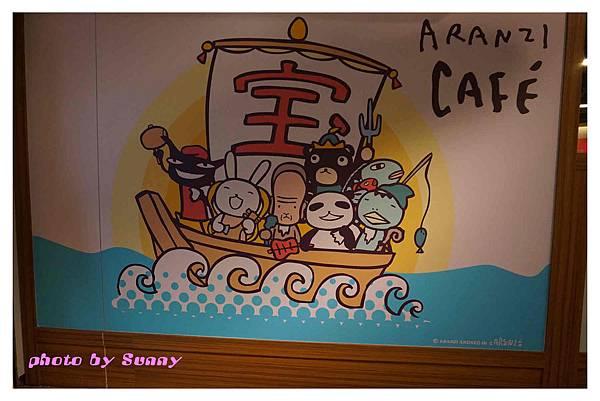 板橋阿朗基cafe2.jpg