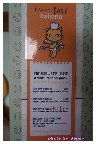 板橋阿朗基cafe6.jpg
