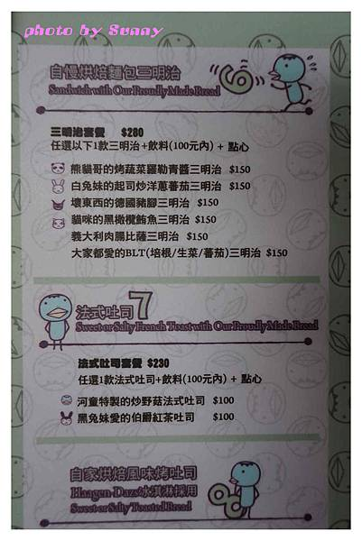 板橋阿朗基cafe9.jpg