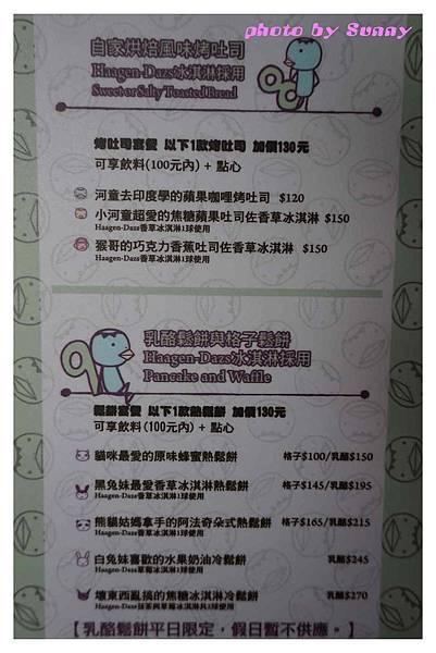 板橋阿朗基cafe10.jpg