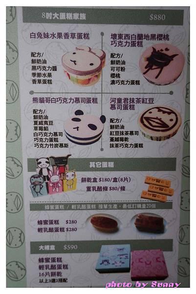 板橋阿朗基cafe12.jpg
