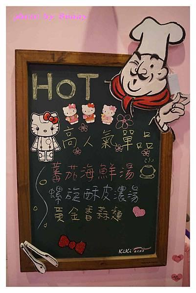 桃園kiki餐廳5.jpg