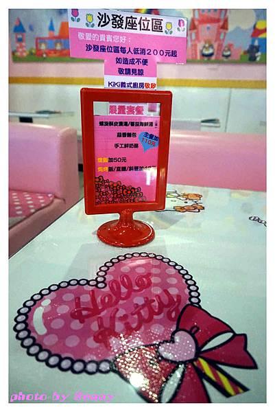 桃園kiki餐廳9.jpg