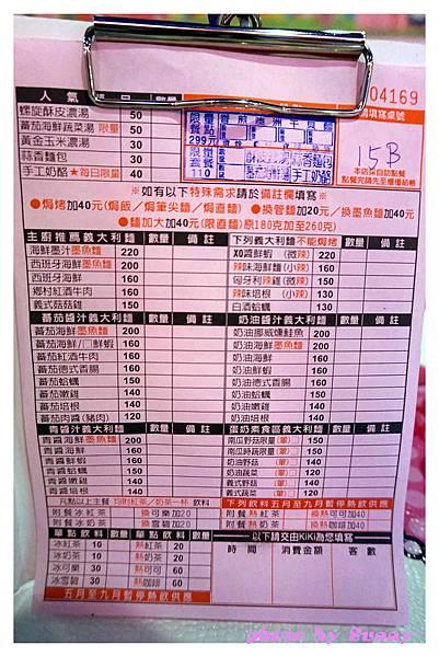 桃園kiki餐廳15.jpg