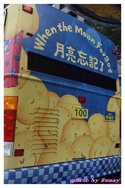 幾米公車32.jpg