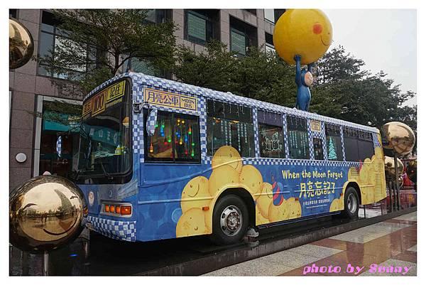 幾米公車29.jpg