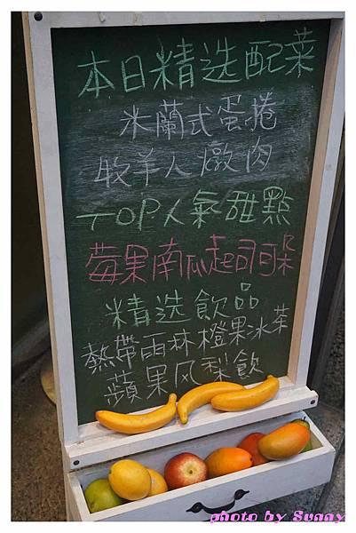 香蕉綠18.jpg