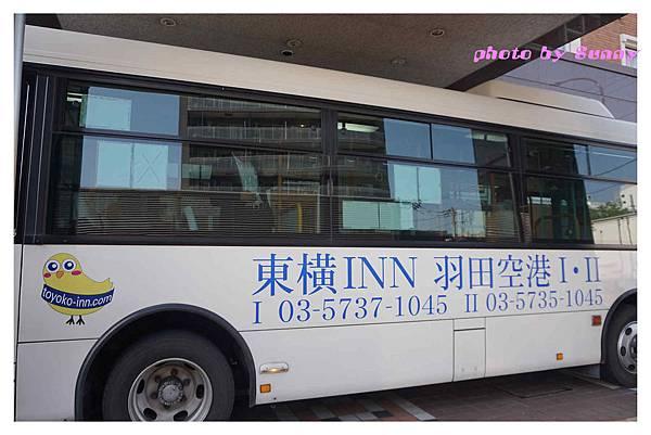 東橫Inn羽田空港I Hotel24.jpg