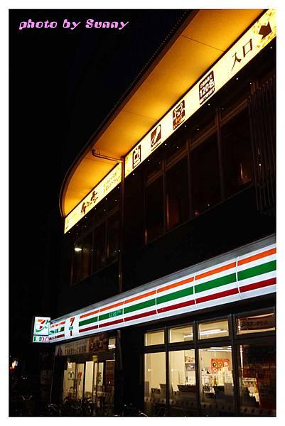 東橫Inn羽田空港I Hotel14.jpg