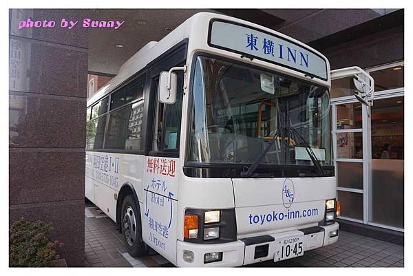 東橫Inn羽田空港I Hotel23.jpg