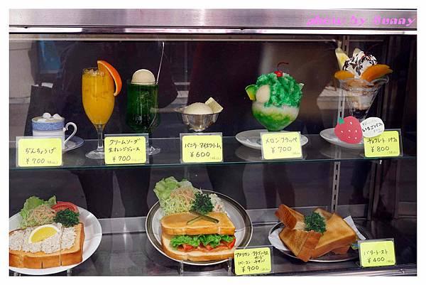 IWATA Cafe1.jpg
