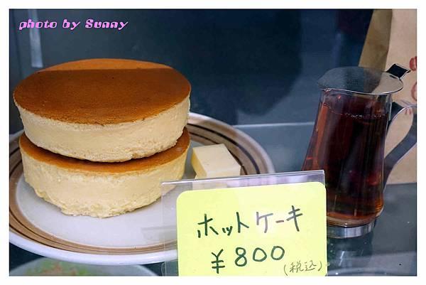 IWATA Cafe3.jpg