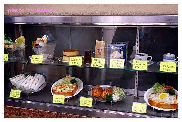 IWATA Cafe2.jpg