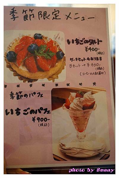 IWATA Cafe6.jpg