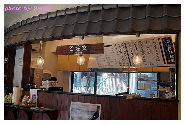 長谷食堂23.jpg