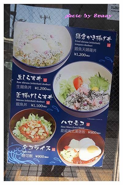 長谷食堂6.jpg