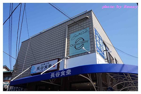 長谷食堂12.jpg