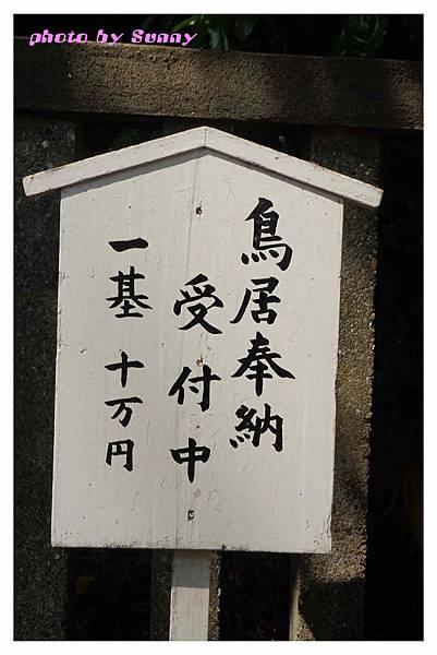 根津神社14.jpg