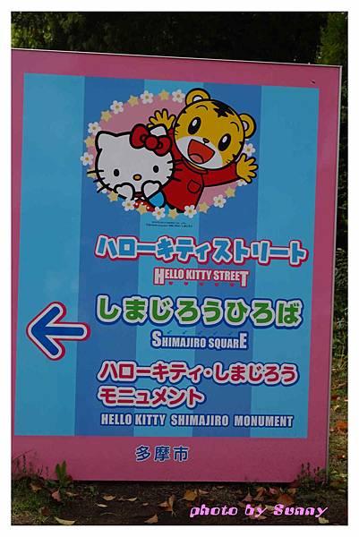 kitty樂園1.jpg