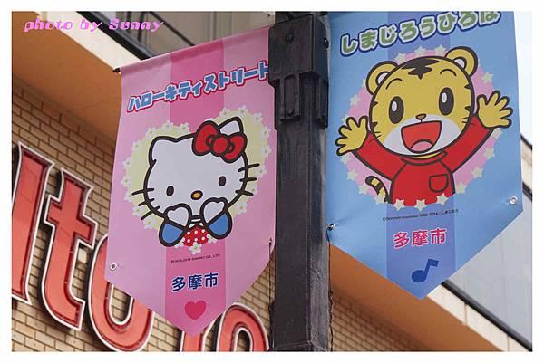 kitty樂園2.jpg