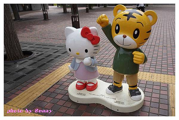 kitty樂園3.jpg