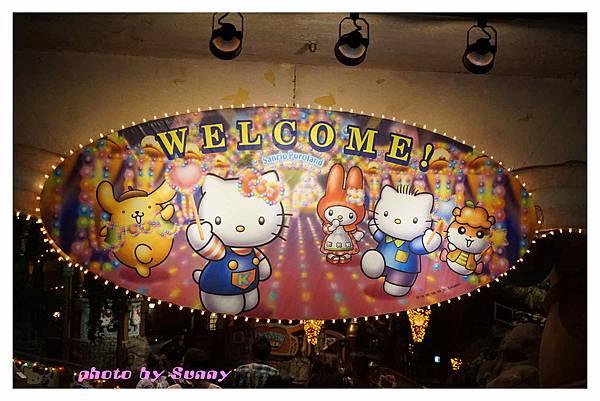kitty樂園6.jpg