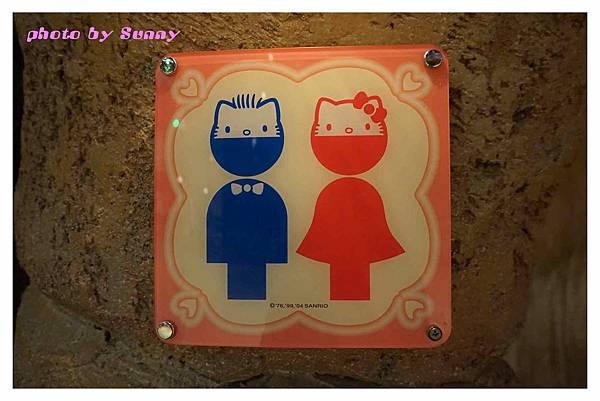 kitty樂園38.jpg