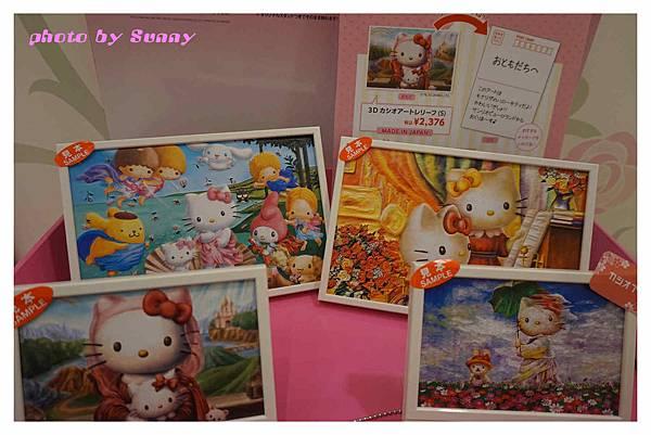 kitty樂園43.jpg
