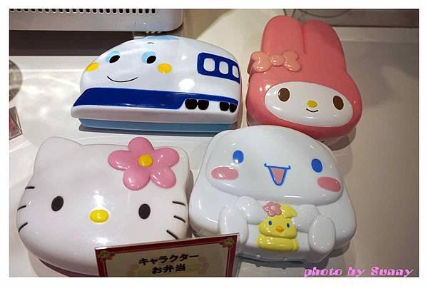 kitty樂園85.jpg