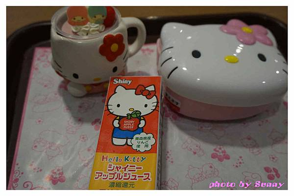 kitty樂園88.jpg