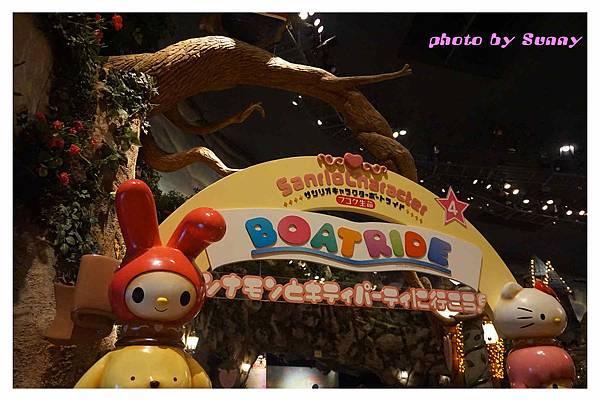 Kitty樂園109.jpg