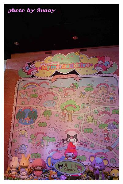 Kitty樂園129.jpg