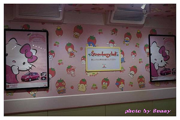 Kitty樂園133.jpg