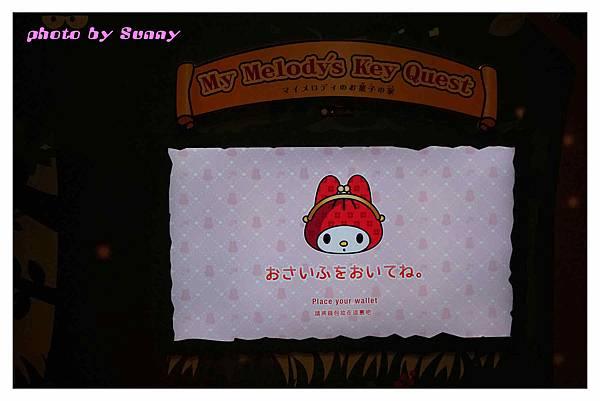Kitty樂園136.jpg