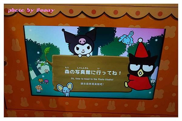 Kitty樂園161.jpg