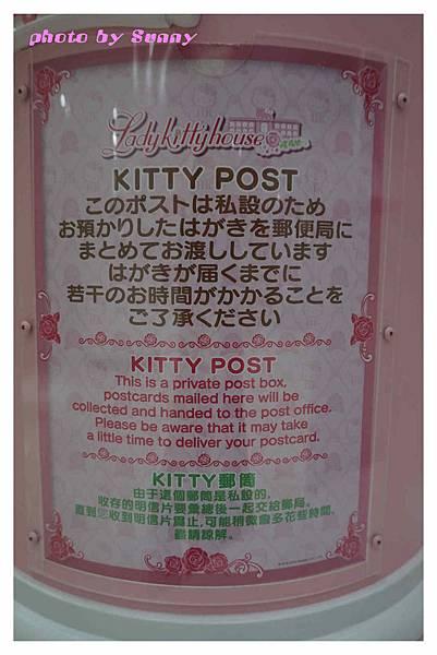 Kitty樂園154.jpg