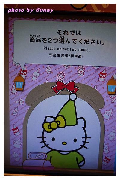 Kitty樂園159.jpg