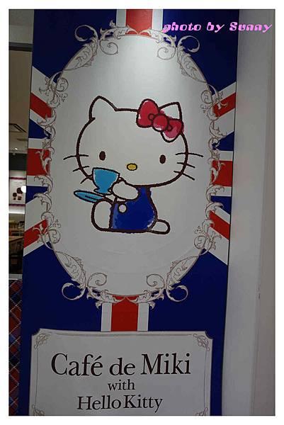 台場Kitty餐廳2.jpg