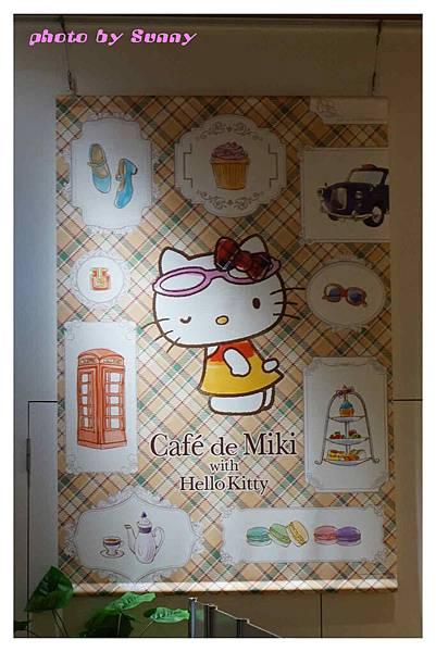 台場Kitty餐廳6.jpg