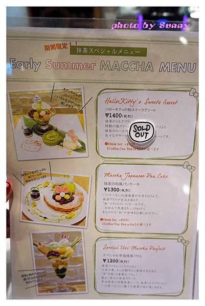 台場Kitty餐廳9.jpg