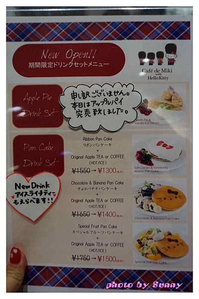 台場Kitty餐廳10.jpg