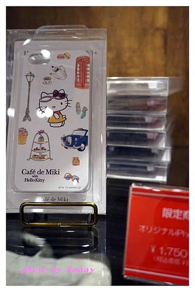 台場Kitty餐廳19.jpg