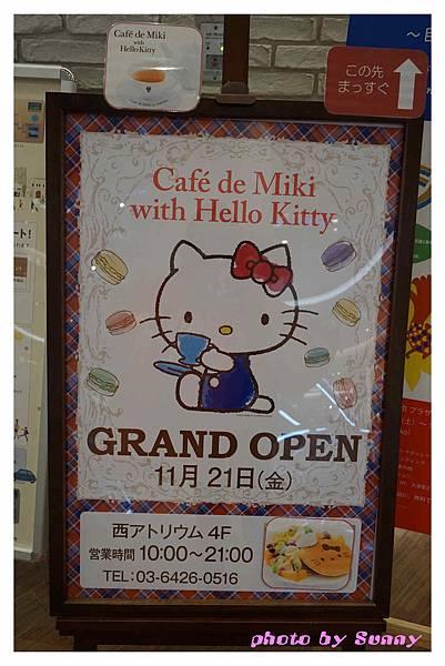 台場Kitty餐廳32.jpg