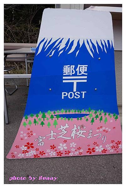 富士山芝櫻祭29.jpg