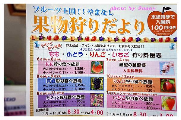 草莓園16