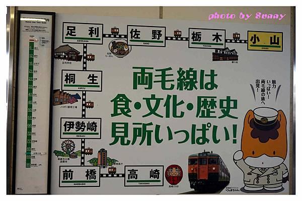 足利藤園2.jpg